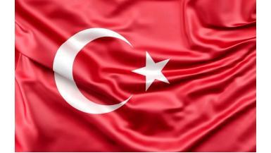 Türk Bayrağı, Ölçüleri